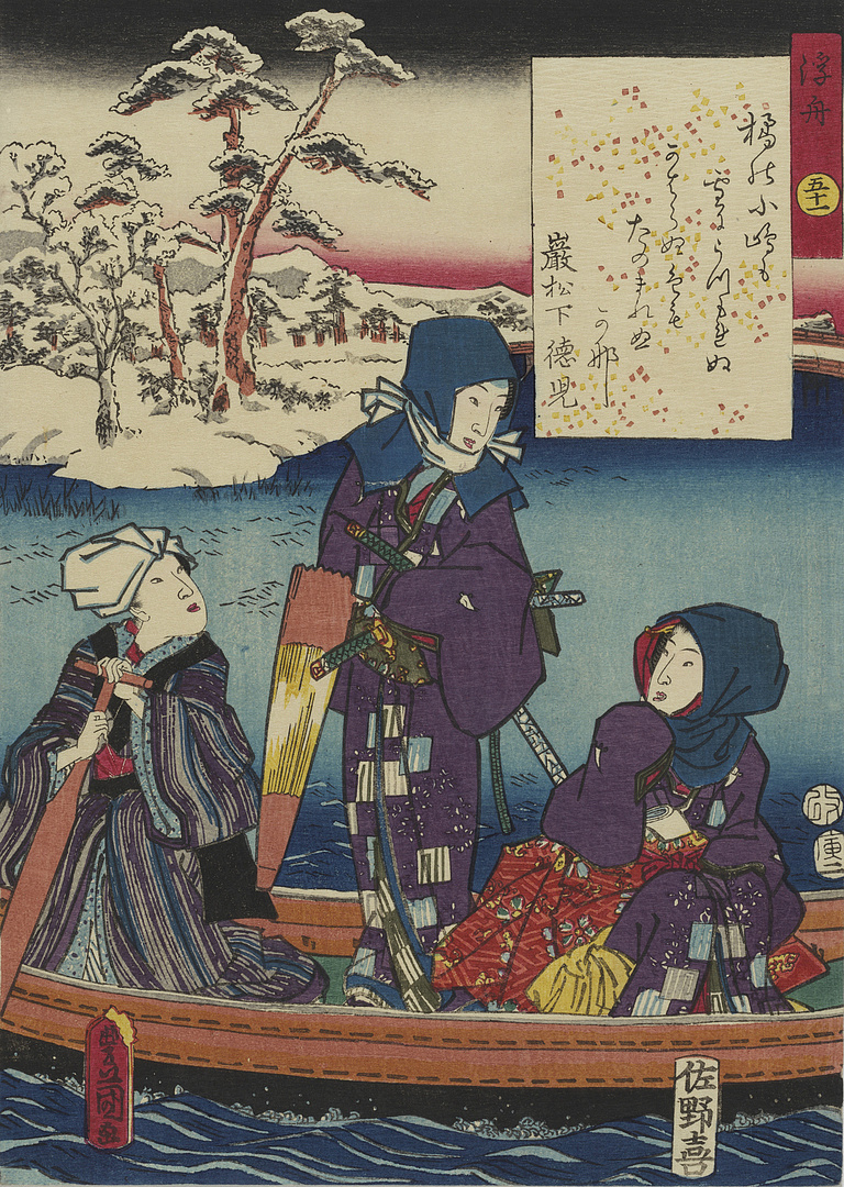 I. Utagava Kuniszada Ima Gendzsi nisiki-e avasze 54 darabbol all