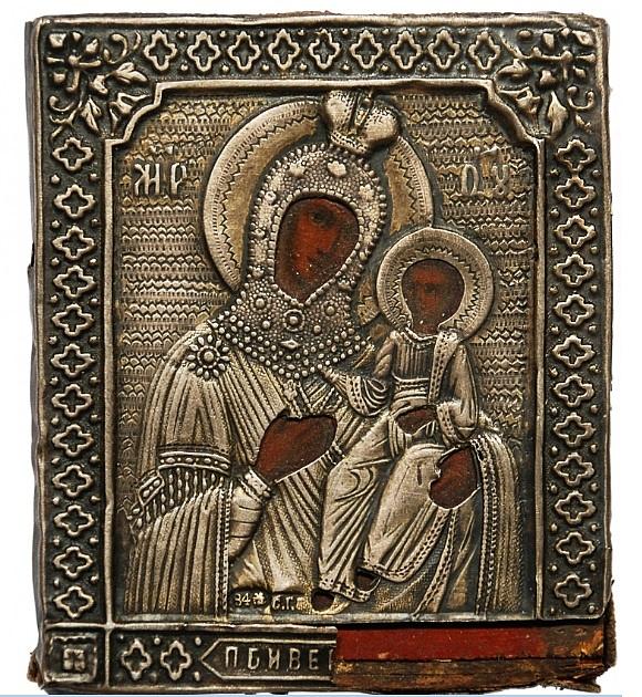 Ivironi Istenszülő ikon, Moszkva, 1880-as évek. Ezüst borítója: Szelivesztr Geraszimovics Volkov