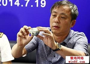 Liu Ji-csian