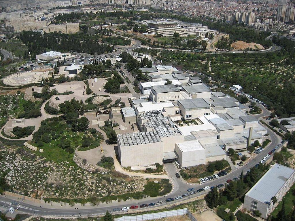 Izrael Múzeum