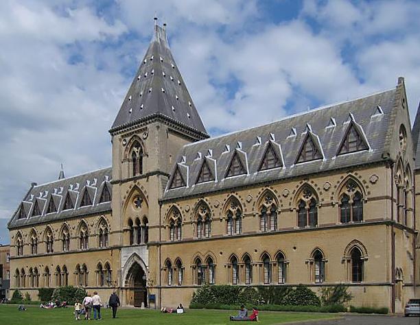 Az oxfordi természetrajzi múzeum