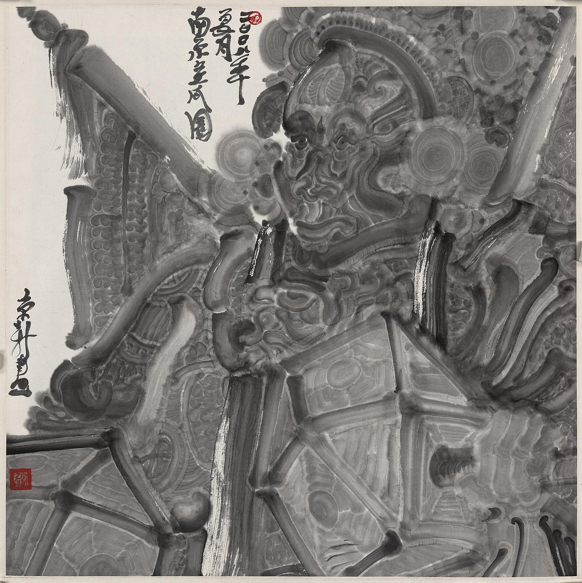 Zhou Jingxin: Kínai opera figura No.3