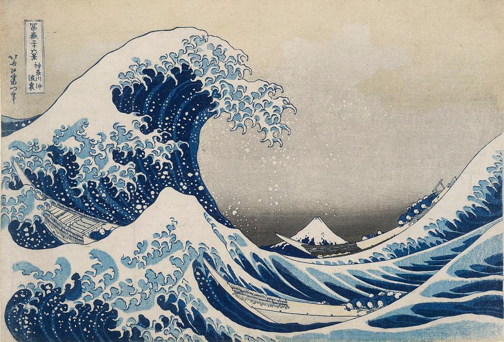Túl a nagy hullámon