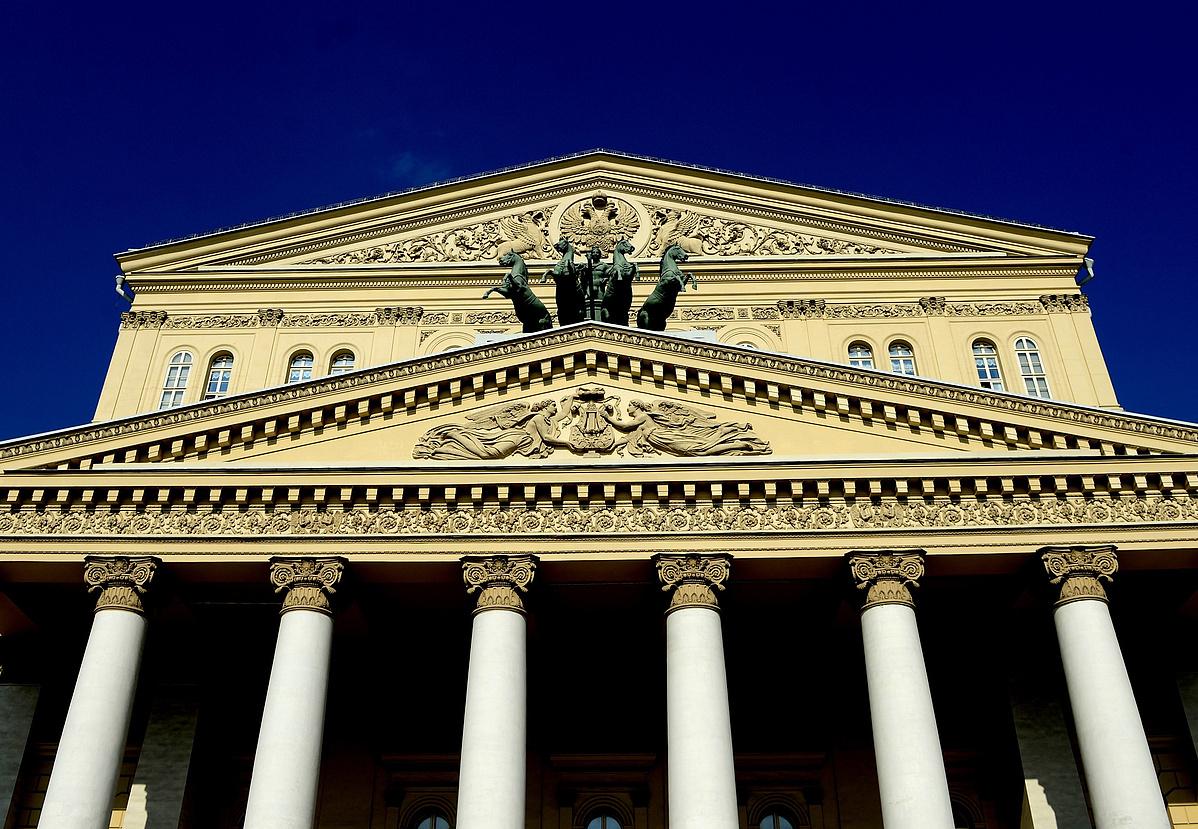 Bolsoj Színház