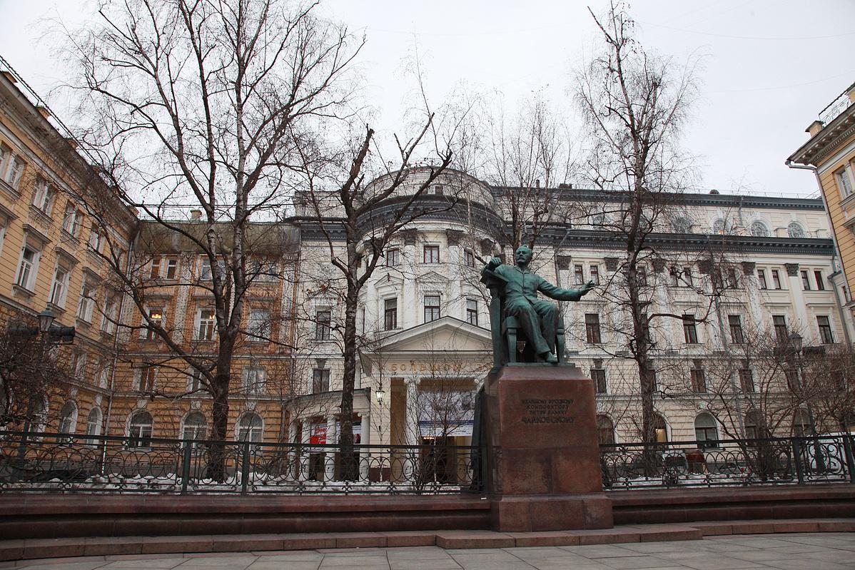 Csajkovszkij Konzervazórium