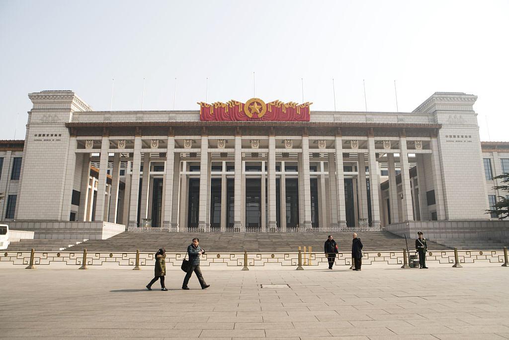 A Kínai Nemzeti Múzeum