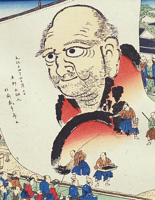 Hokusai_Daruma_1817-104528.jpg