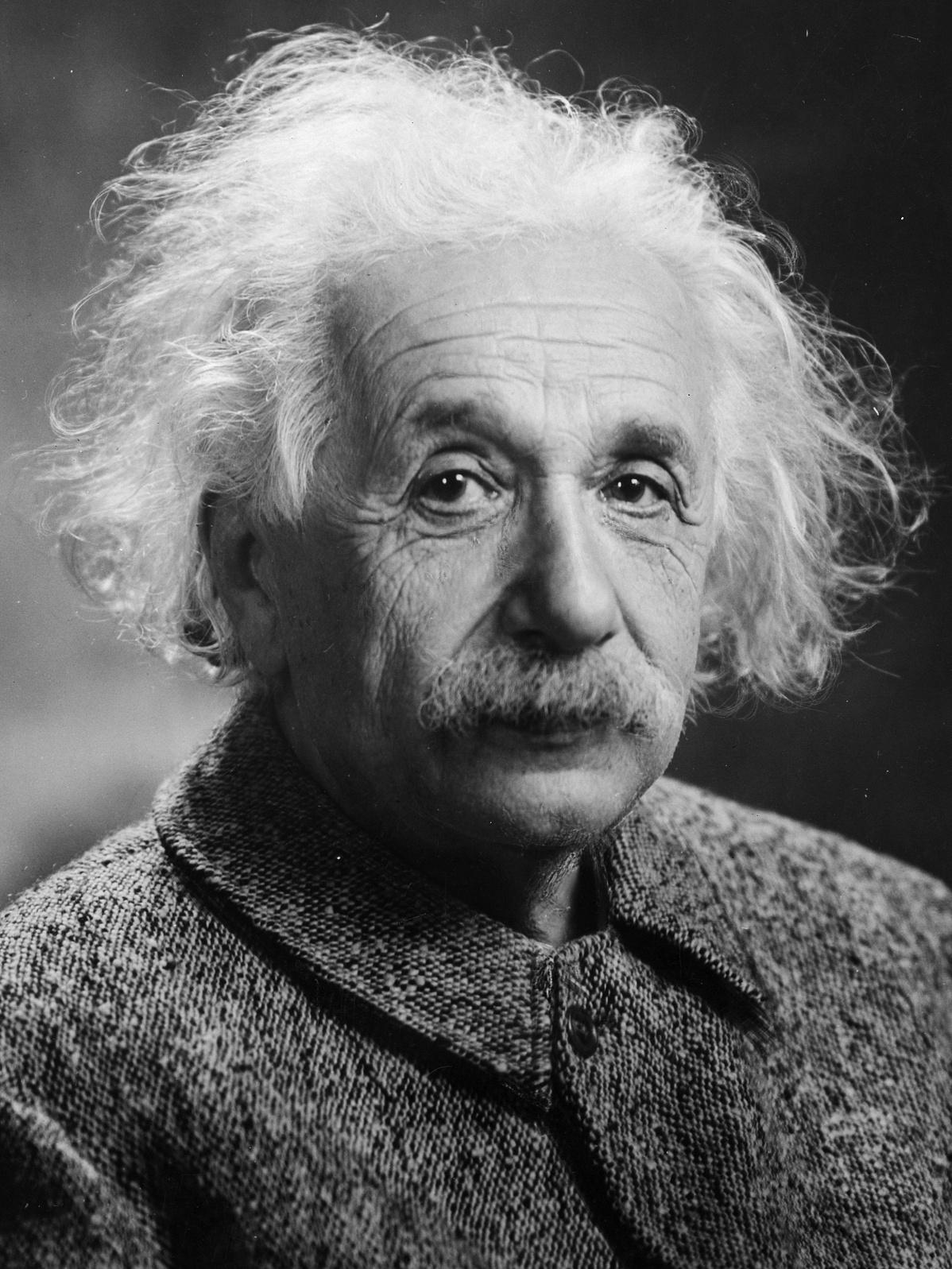 Albert_Einstein_Head-111516.jpg