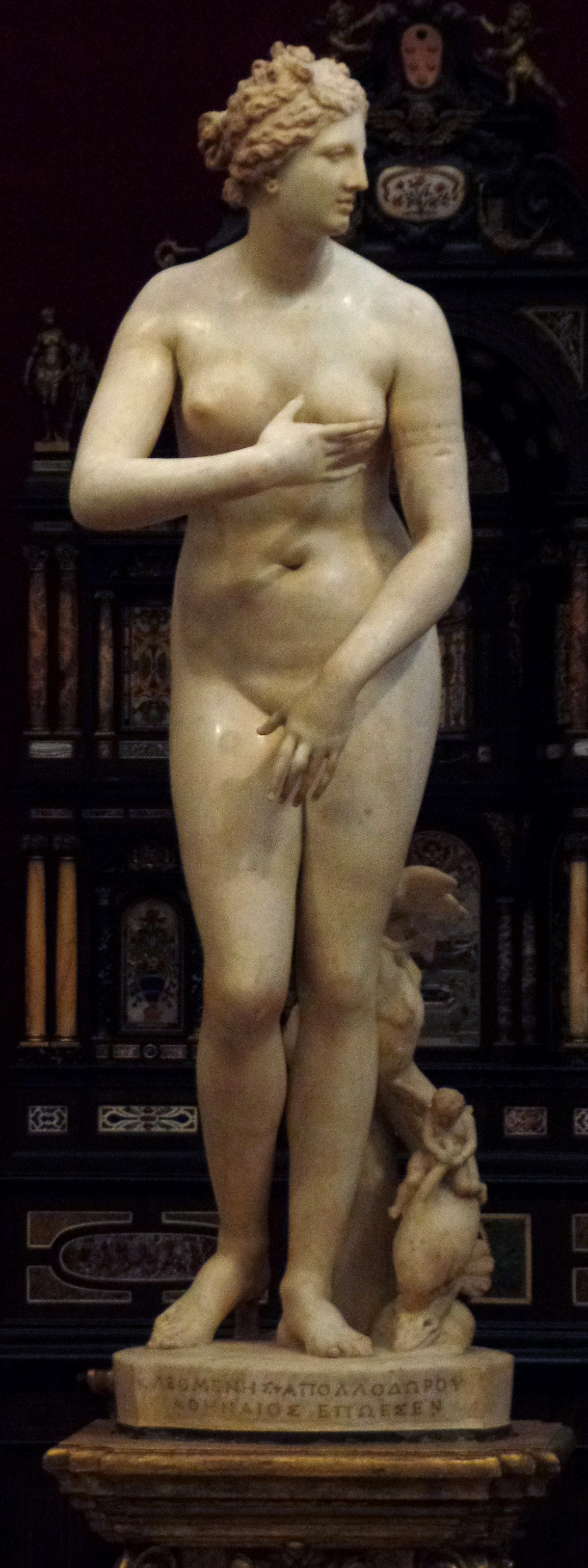 Venus_de_Medici-234038.png